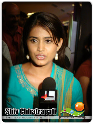 Bollywood actress Sonali Kulkarni at the premier of Raja Shivchhatrapati Marathi serial at Cinemax (to be released on Star Pravah Marathi channel launching on 24th November, 2008