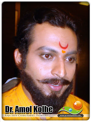 Dr. Amol Kolhe who plays the title role of Maratha king Shivaji Maharaj in the Marathi serial Raja Shivchhatrapati on Star Pravah Marathi channel