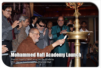 Mohammed Rafi Academy launched by Shammi Kapoor