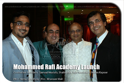 Mohammed Rafi Academy Committee