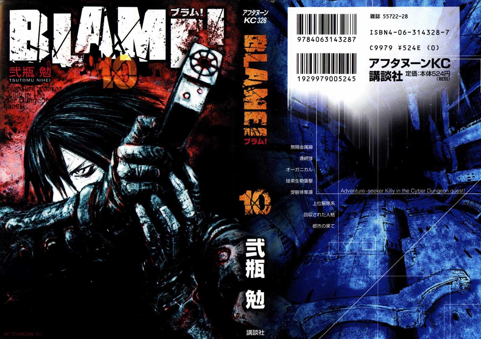 Blame! chapter 58 trang 1