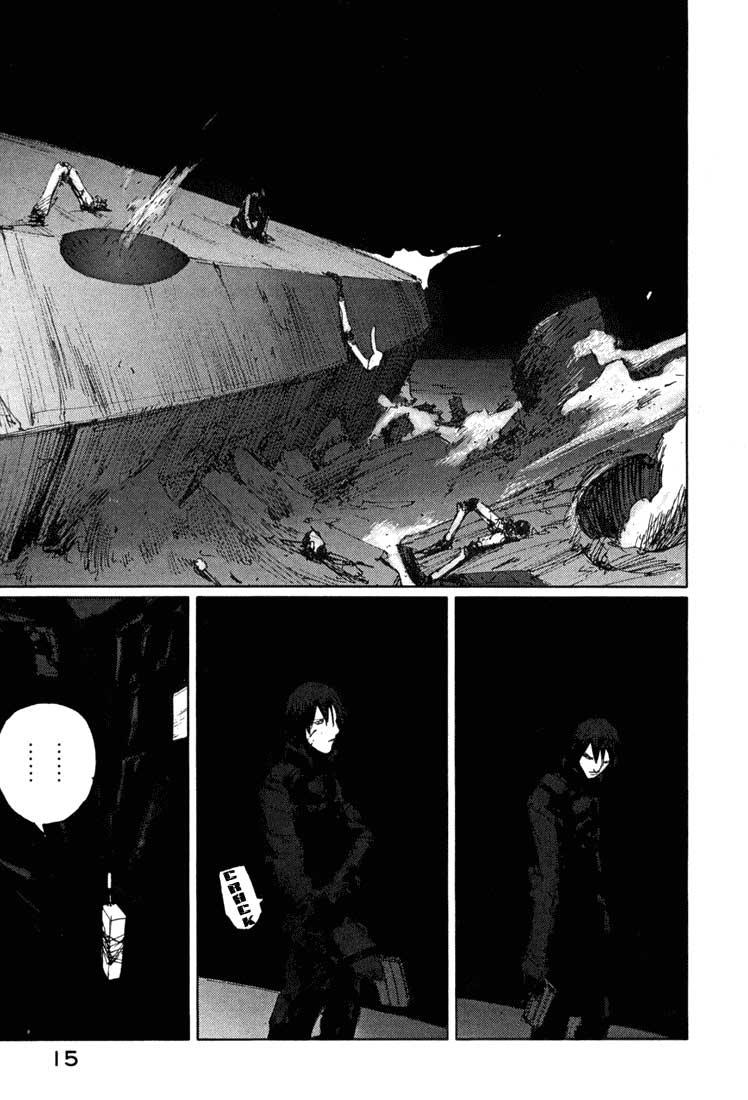 Blame! chapter 58 trang 14