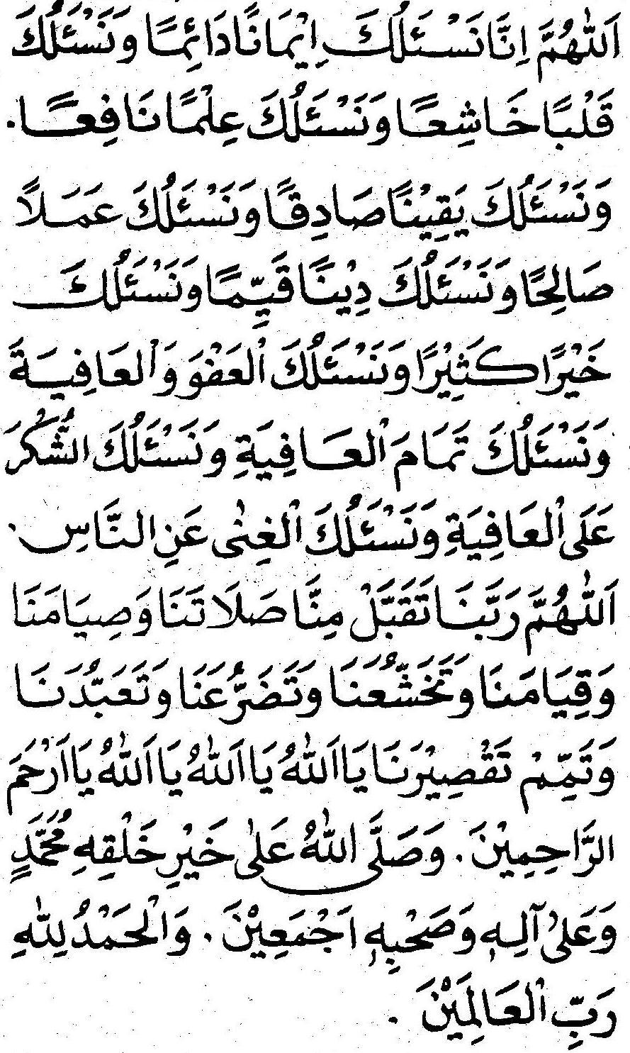 Doa Setelah Sholat Tarawih Dan Witir Pdf