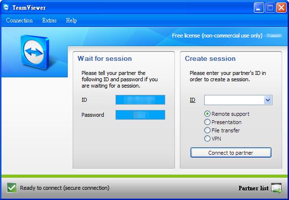 Download FOC - 免費電腦軟件下載區: TeamViewer