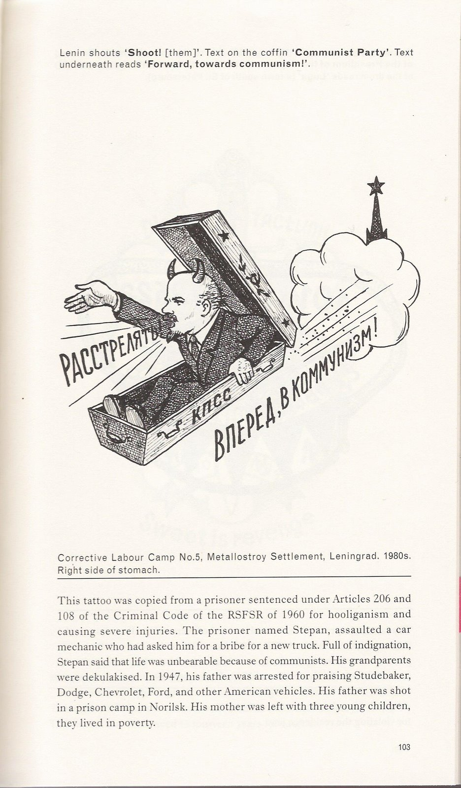 Russian Tattoo Meanings Wiki: Russian-criminal-tattoo-encyclopedia-Baldaev