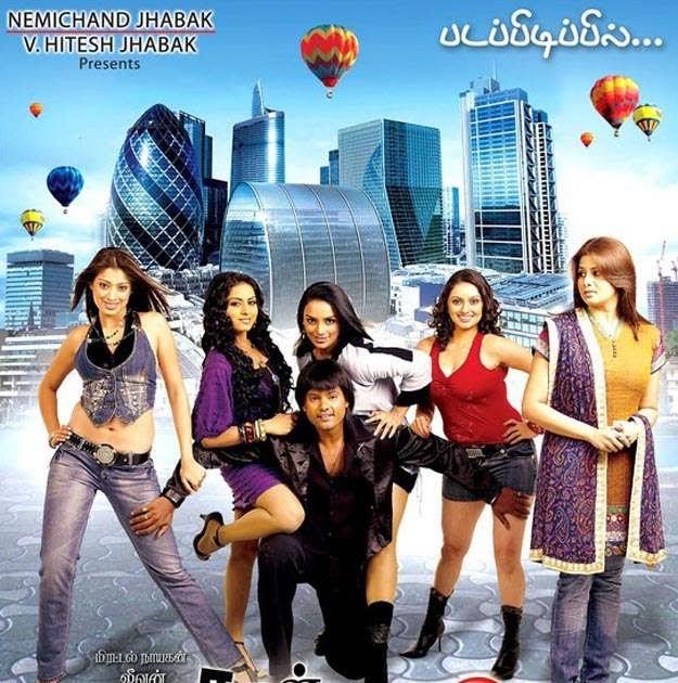 Noneed Full Mp3: Naan Avan Illai 2 Mp3 Songs Download Naan Avan Illai 2