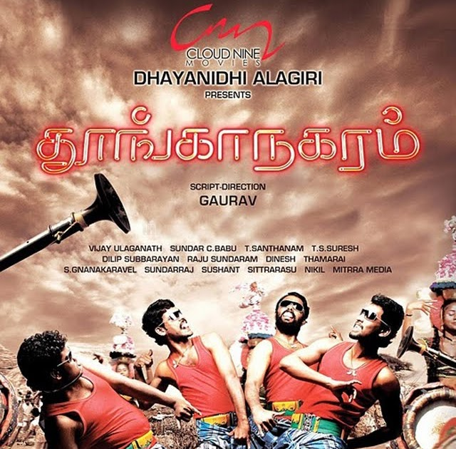 New Song No Need Mp3: Thoonga Nagaram Mp3 Songs Latest Tamil Thoonga Nagaram