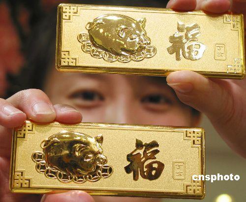 Fake High Tech Gold In Hong Kong