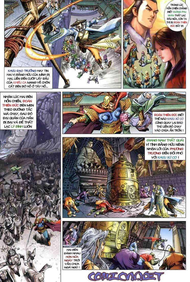 Anh Hùng Xạ Điêu anh hùng xạ đêu chap 3 trang 7