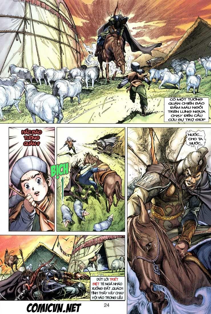 Anh Hùng Xạ Điêu anh hùng xạ đêu chap 1 trang 17