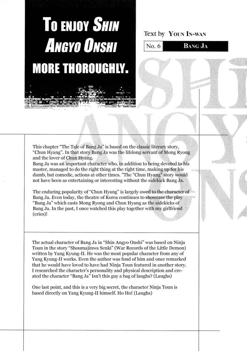 Ám Hành Ngự Sử chap 11 trang 1