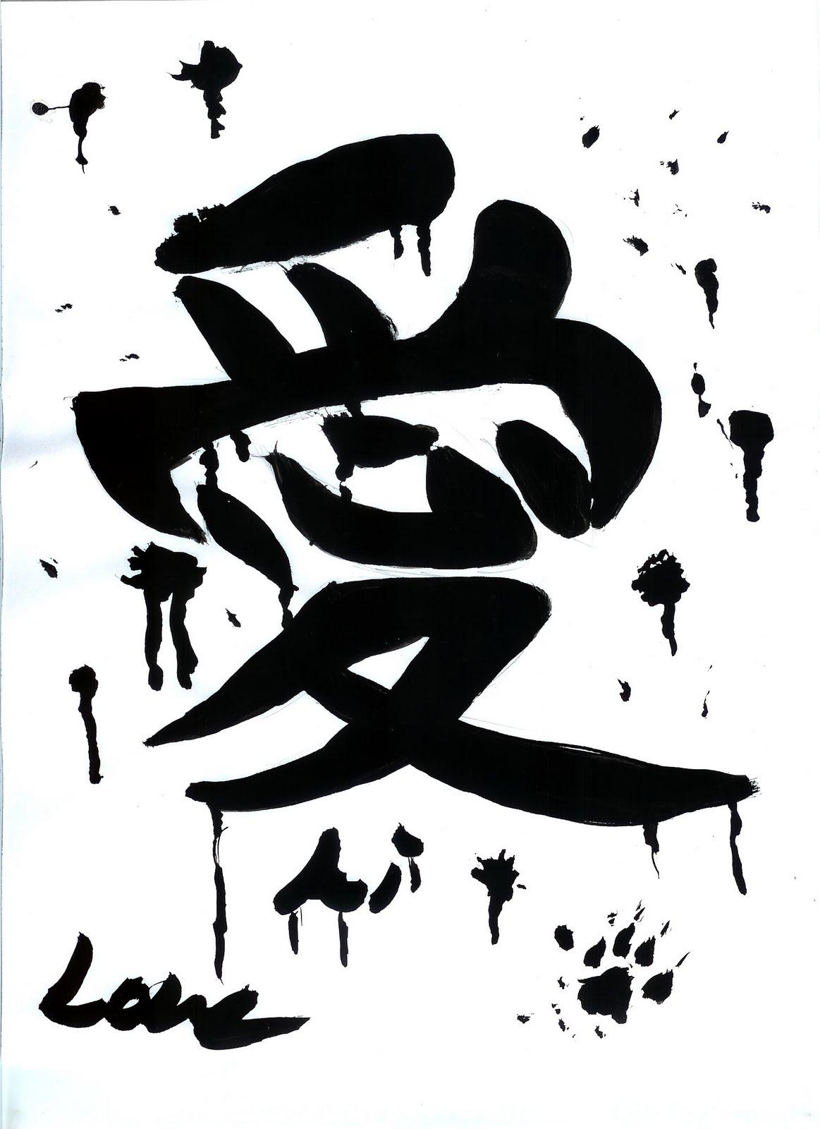 Beca Japon Aprender Kanji Con El Metodo De Repeticion