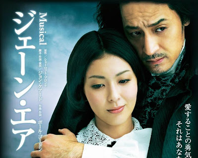 Enchanted Serenity of Period Films: Jane Eyre the Musical - Japanese