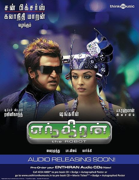 endhiran tamil movie songs free download