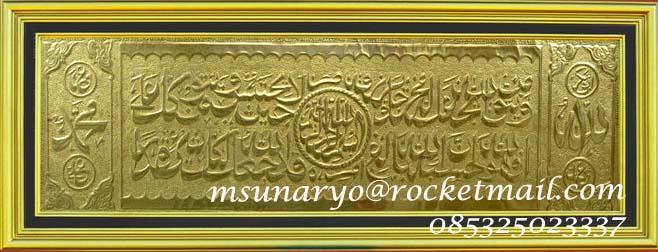 Sunaryo Kaligrafi 10 12 05 10 12 12
