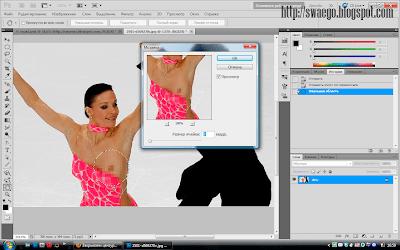 Цензура в Фотошоп.
