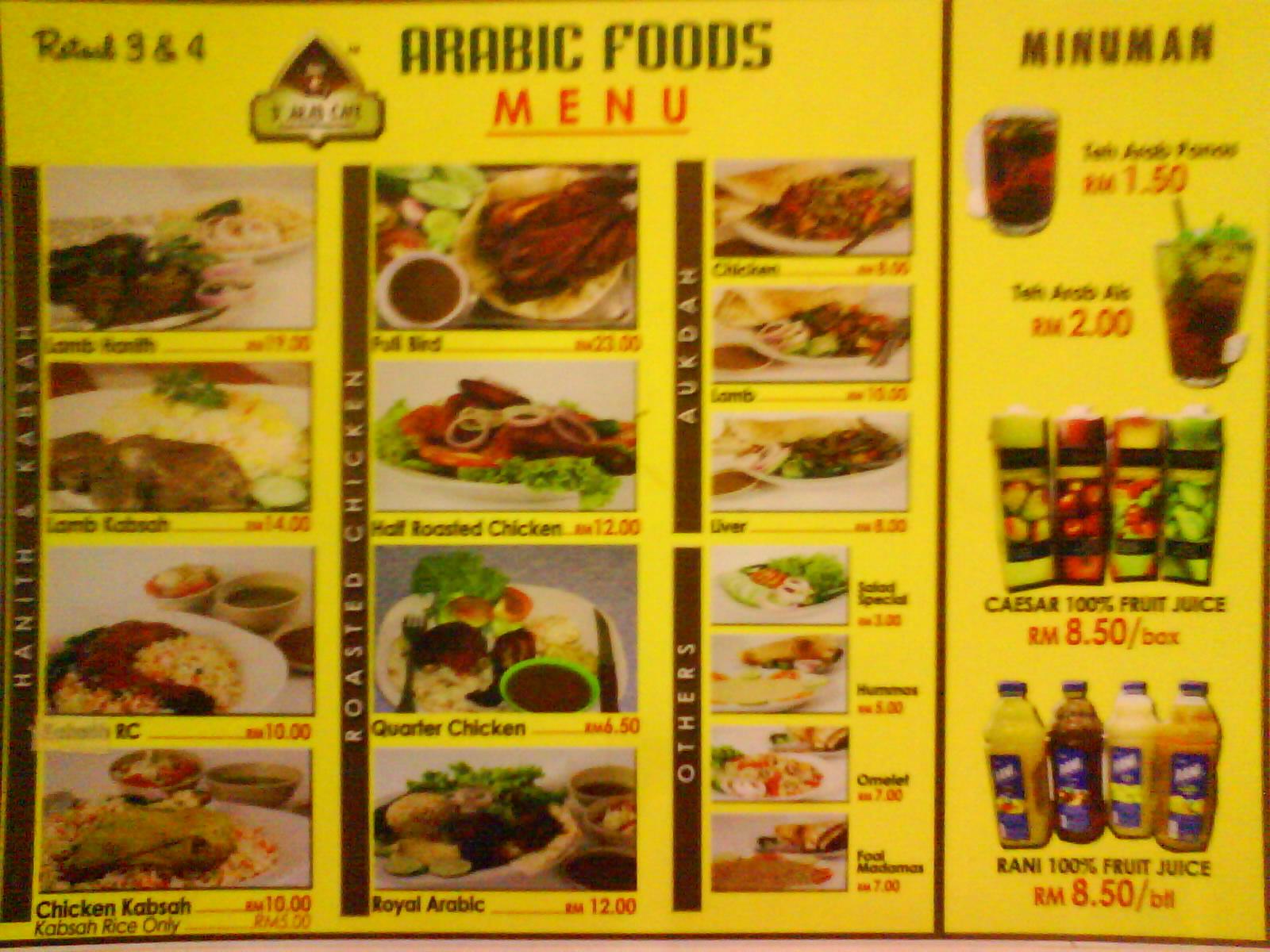 Ayam muke cam arab - 2 part 2