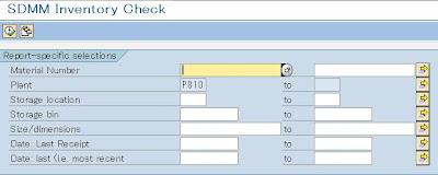SAP e-mory: SAP ZRPPTA000X Inventory Check