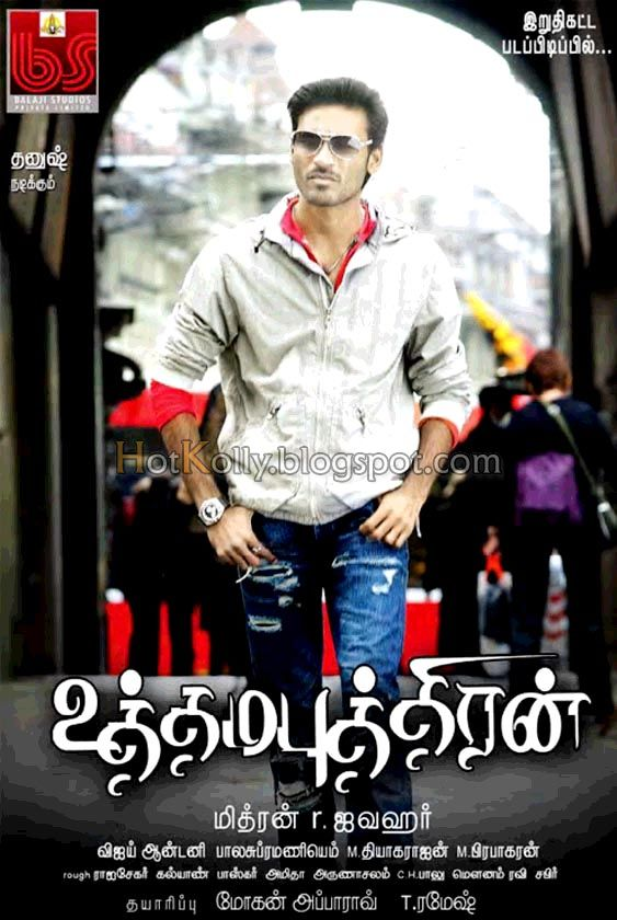 Tamil new 2018 movie download free | 8 Best Websites to