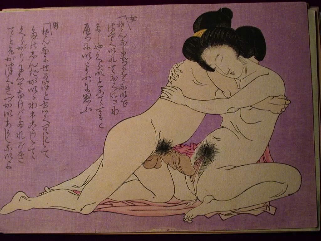 Японский порнографический рисунок