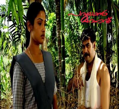 Parayan marannathu kavitha mp3 download.