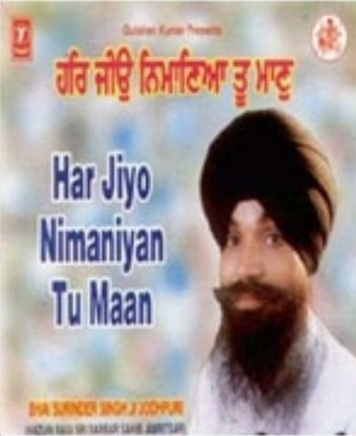 Mere har jiyo song download mere har jio song online only on.