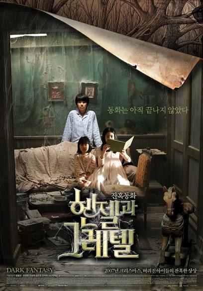 Sin eun kyeong and sim i yeong - 3 7