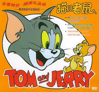中文版的猫和老鼠 Zhōngwén Bǎn De Māohélǎoshǔ Tom And Jerry