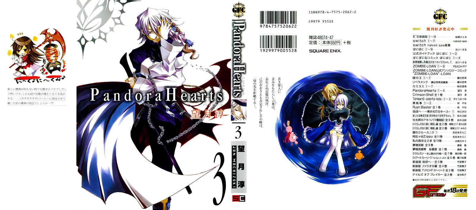 Pandora Hearts chương 010 - retrace: x malediction trang 1