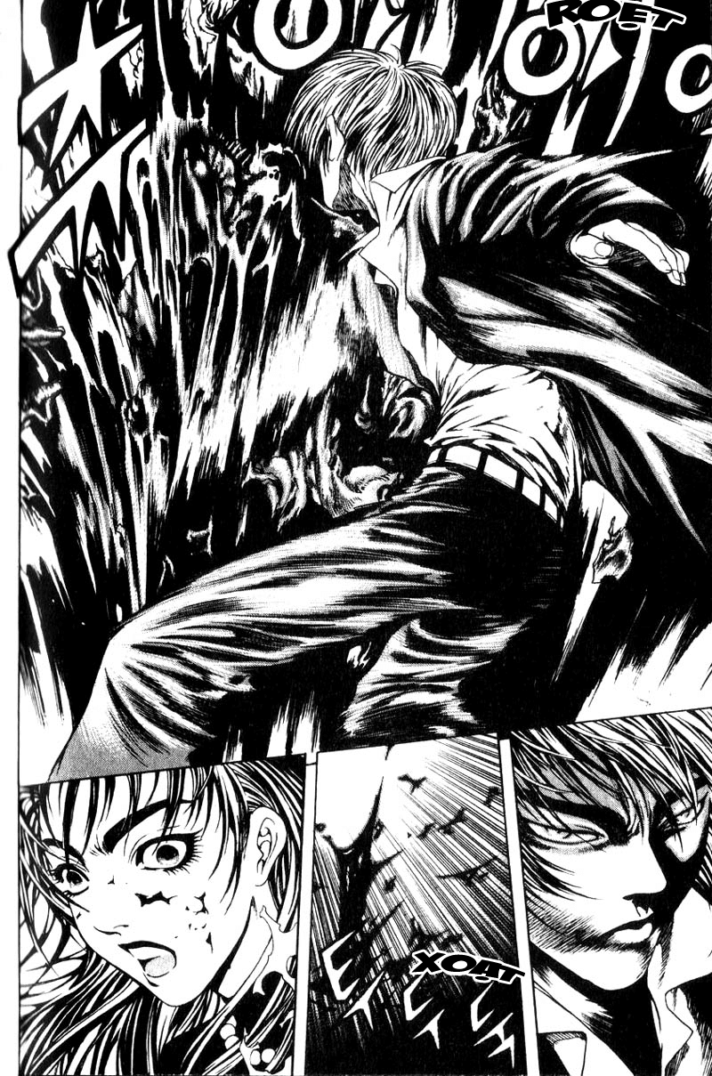 Island 3 trang 22