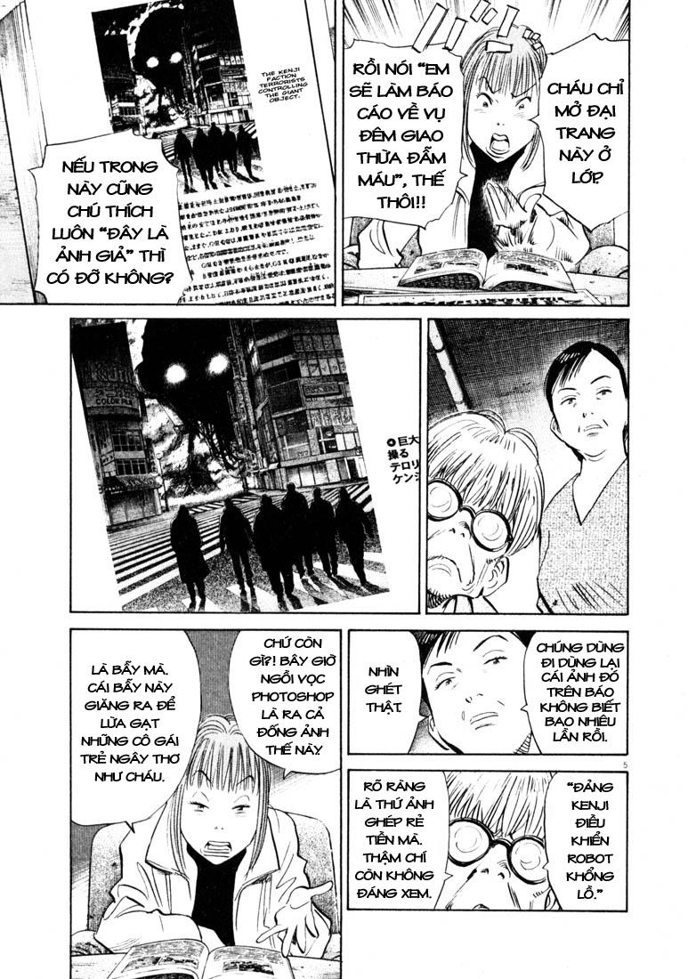 20th Century Boys chapter 131 trang 11