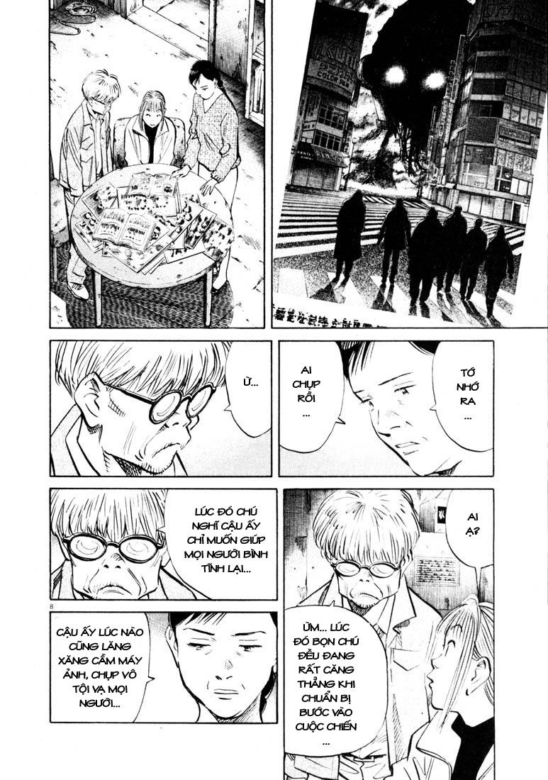 20th Century Boys chapter 131 trang 17