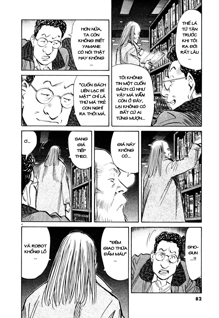 20th Century Boys chapter 126 trang 9