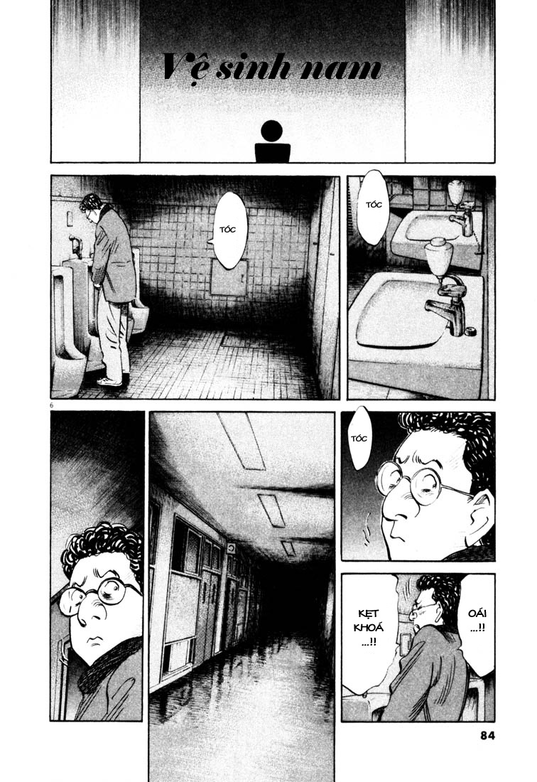 20th Century Boys chapter 126 trang 13