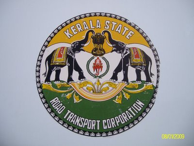 Kerala State Road Transport Corporation KSRTC Blog & Pictures