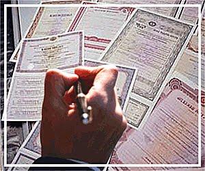 Сроки и порядок выдачи распорядительных документов.