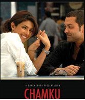 Chamku new movie