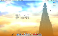 https://4.bp.blogspot.com/__tHNEF7kES4/S7TCB3CWchI/AAAAAAAABzo/Tmu0yYW_RCA/s1600/100331+MacOS.jpg