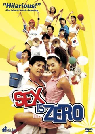 Cranky Movie: Sex Is Zero (Korea)