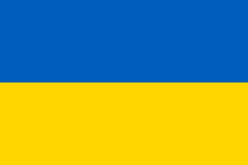Gersyko postcards: UKRAINE - Country profile