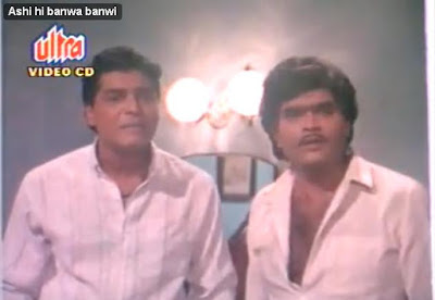 Balache baap brahmachari movie - Imode series sylvania stereo