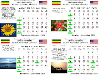 New Year Gregorian Calendar Ethiopia Year 2018 Calendar Ethiopia Time And Date Nagle Family Adventures Its The Year 2002 In Ethiopia