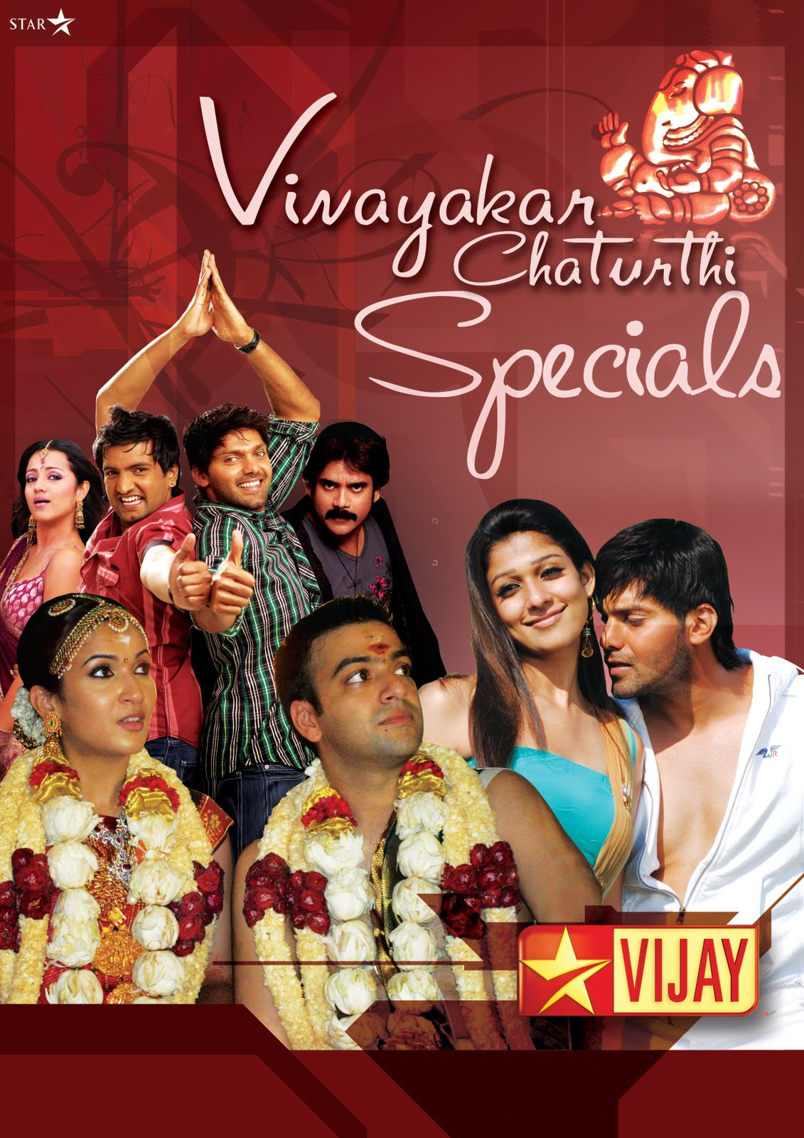 watch vijay tv shows