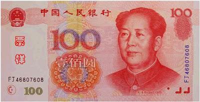 旅遊研究所: 人民幣兌換起跑~14家銀行同步正式開辦