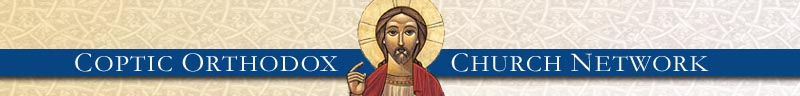 CopticChurch.net Blog