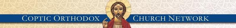 CopticChurch.net Blog
