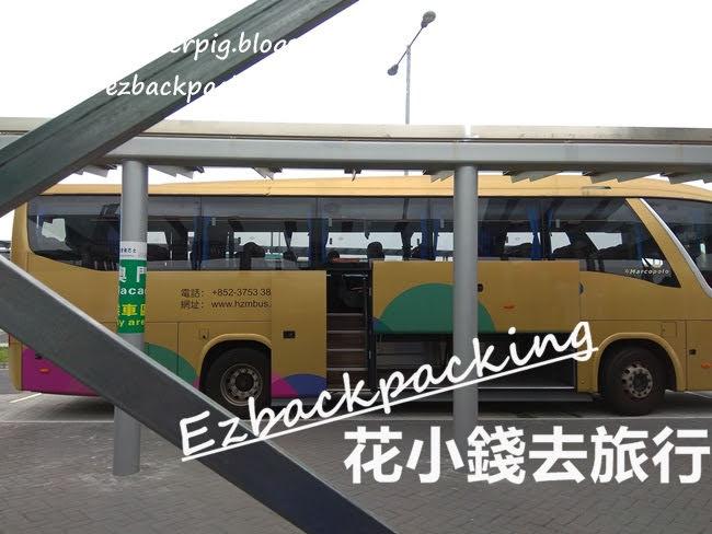 港珠澳大橋搭乘穿梭巴士