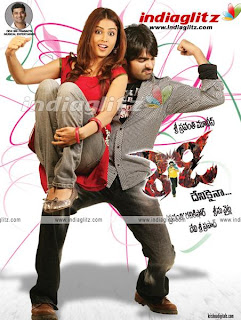 Denikaina ready telugu movie download utorrent.