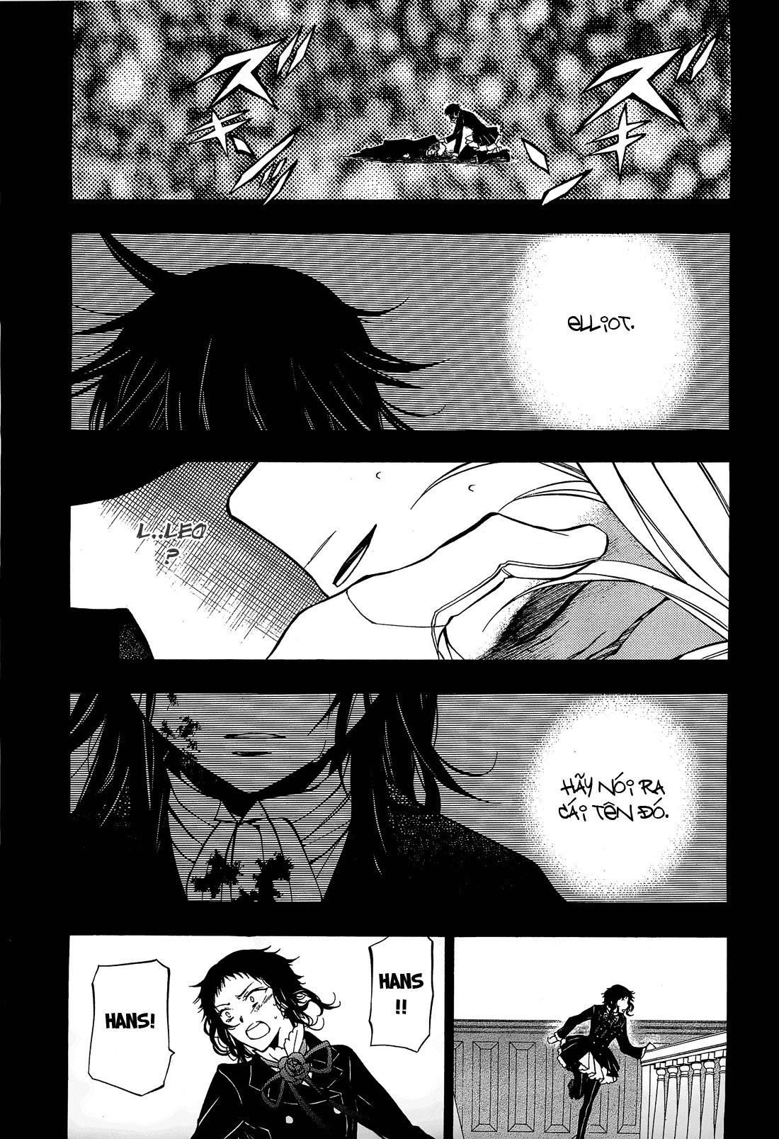 Pandora Hearts chương 052 - retrace: lii bloody rites trang 44