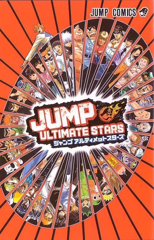 Iron Matens Blog Jump Ultimate Stars Review